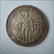 50 francos 1935 Bélgica ,Centenario del ferrocarril y la Expo Universal  Image