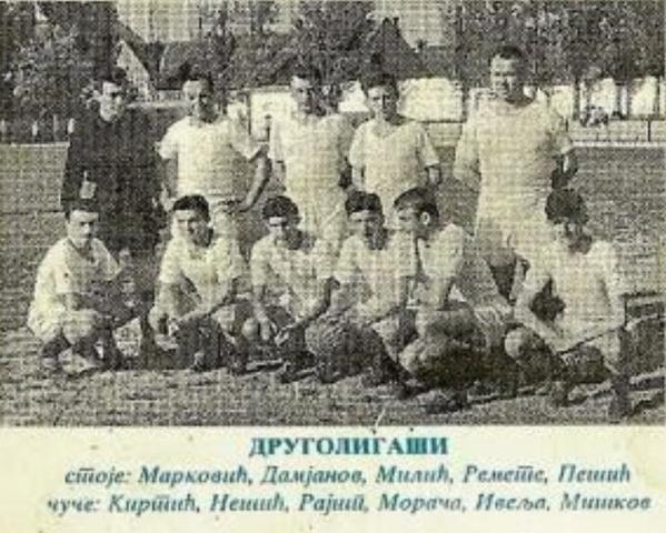 FK Backa - stare slike FK_Backa_Backa_Palanka_5