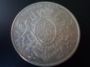 1 Peso 1.866, Emperador Maximiliano de Méjico DSCN1409