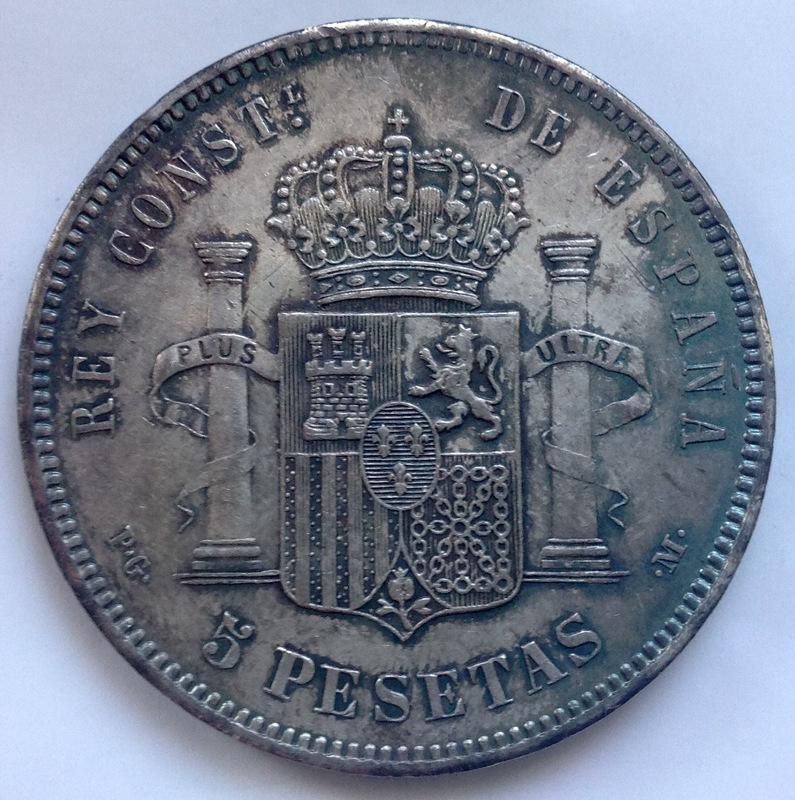 5 pesetas 1892. Alfonso XIII IMG_3341