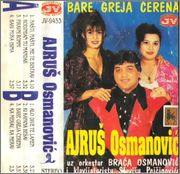 Ajrus Osmanovic - Diskografija Ajrus_Osmanovic_1994_Prednja_Kas