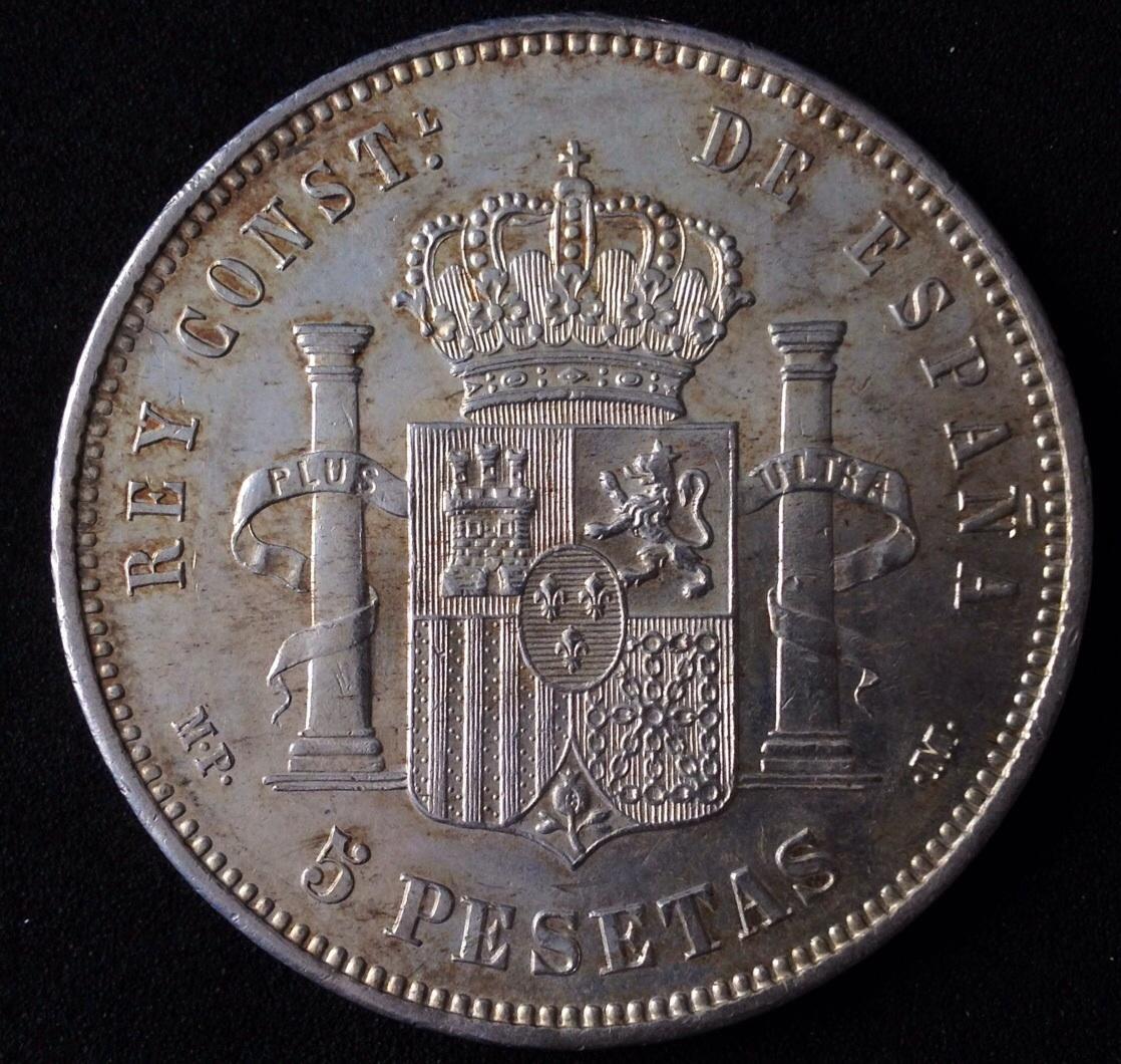 5 pesetas 1889 Alfonso XIII Image