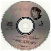 Vesna Zmijanac - Diskografija  R_3411616_1329384441