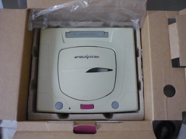 [VDS/TROC] Saturn et Dreamcast Jap jeux P1040103