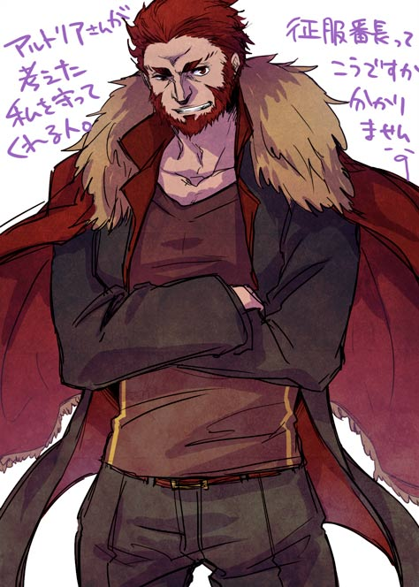 Amadeus Stoneheart [Approved; 1-1] Rider_Fate_zero_full_1210990