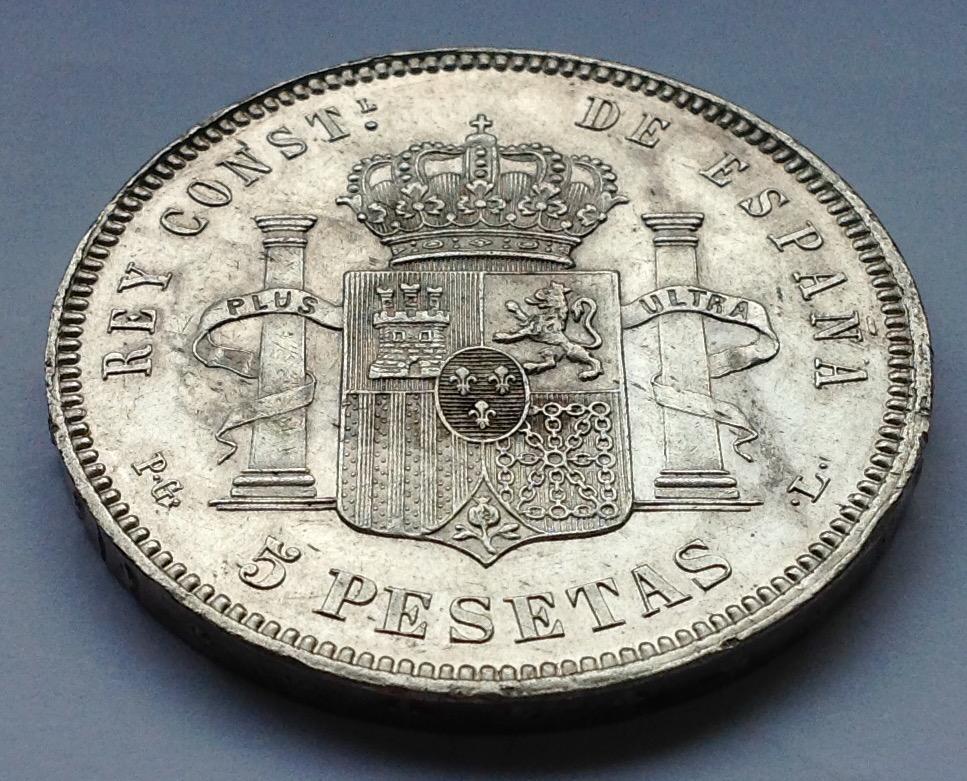 5 pesetas 1893 PG L - Alfonso XIII Image