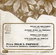 Milica Popovic - Diskografija 1967_b