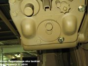 Немецкая3,7 см сдвоенная зенитная пушка Flakzwilling 43,  Wehrtechnische Studiensammlung (WTS), Koblenz, Deutschland 3_7_cm_Flakzwilling_Koblenz_086