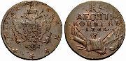 5 Kopecs 1.763 reacuñados sobre 10 Kopecs 1.762 y ..... de Rusia Coin-image-10_Kopek-_Cobre-_Imperio_ruso_1720_191