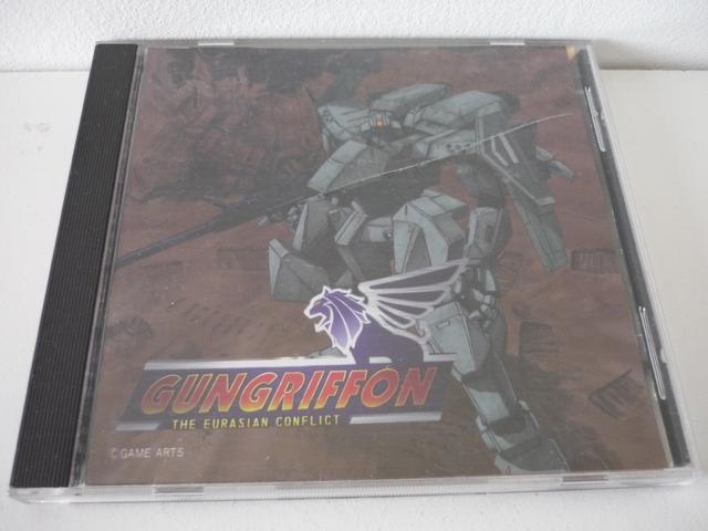 [VDS/TROC] Saturn et Dreamcast Jap jeux P1040743