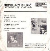 Nedeljko Bilkic - Diskografija R_1981942_1256556086