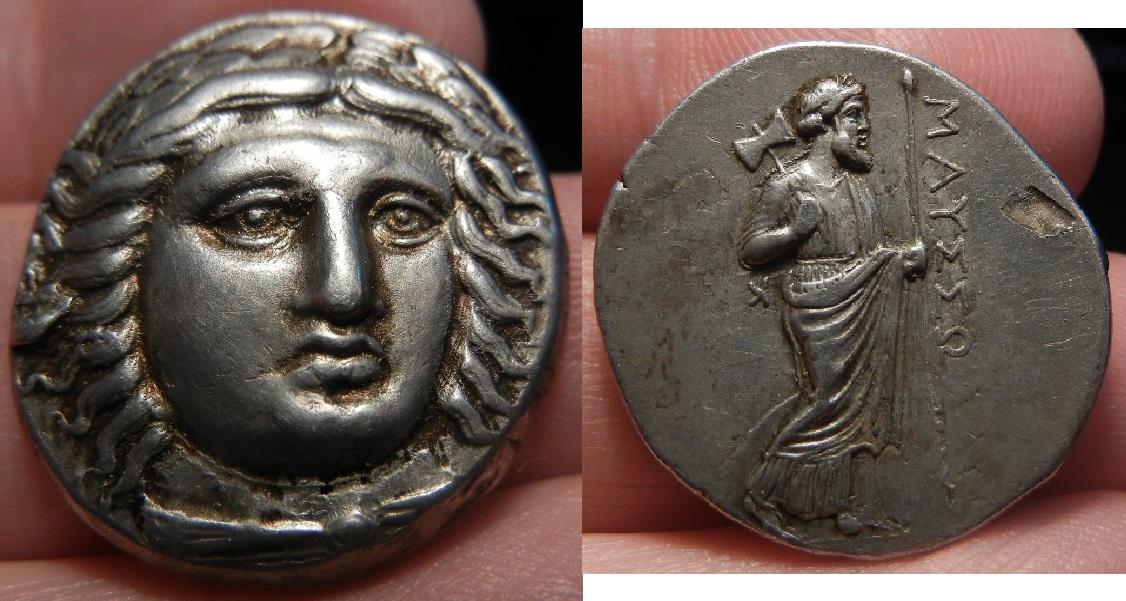 Monedas extraordinarias del periodo Clásico. DSCN0066