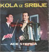 Aca Stepic - Diskografija 1969_p