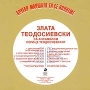 Kolekcija za SFRJ nostalgicare Zlata_Teodosievski_1981_LPD_0049_lpz