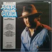 Mile Agatonovic Aga -Diskografija Mile_Agatonovic_Aga_1987_z