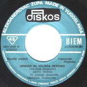 Mehmed Meho Hrstic - Diskografija Meho_Hrstic_1976-1_s_A