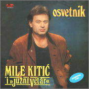 Mile Kitic - Diskografija Mile_Kitic_1989_p