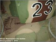 "Немецкий тяжелый танк  Panzerkampfwagen VI  Ausf E ""Tiger"", SdKfz 181,  Deutsches Panzermuseum, Munster Tiger_I_Munster_220"