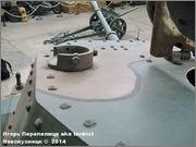 "Французский бронеавтомобиль ""Panhard"" AMD 178,  Musee des Blindes, Saumur, France Panhard_Saumur_059"