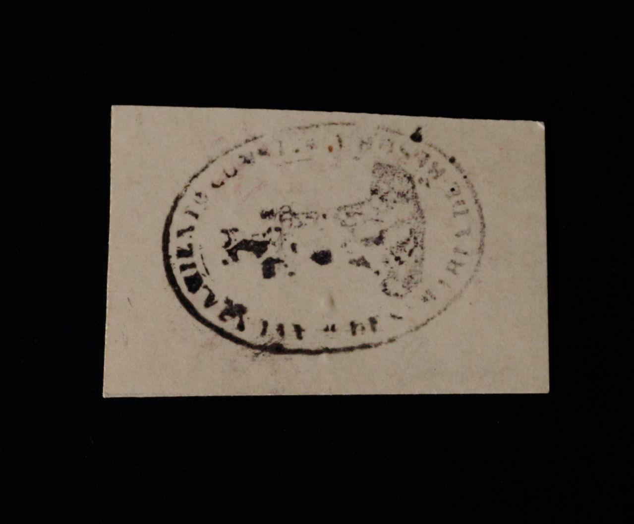 2 Rals Basora, 1937 IMG_2849