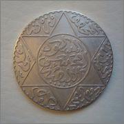5 Dirhams 1312 (1895)- Moulay al-Hasan I , Marruecos Image