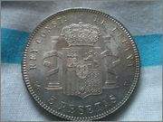 5 pesetas 1898 DSCF2925