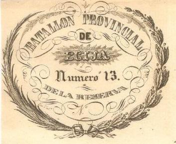 Botones del Batallón Provincial de Écija (1784-1876). Membrete