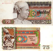 Serie de Billetes de Birmania (Myanmar) Birmania_Myanmar_65_75_Kyats_1985_161x77