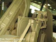 Немецкая3,7 см сдвоенная зенитная пушка Flakzwilling 43,  Wehrtechnische Studiensammlung (WTS), Koblenz, Deutschland 3_7_cm_Flakzwilling_Koblenz_095