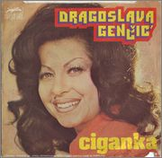 Dragoslava Gencic - Diskografija  1975_z