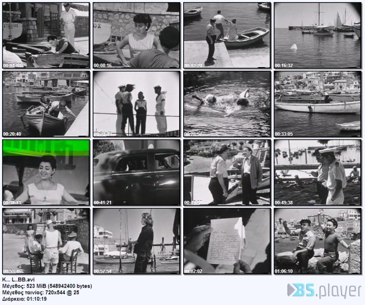 ΚΑΤΑ ΛΑΘΟΣ... ΜΠΑΜΠΑΣ(1957)DvdRip Kata_la8os_mpampas_M