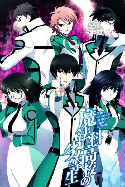 Animes da Temporada de Primavera/2014 - Estreias Mahouka