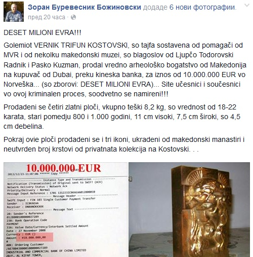 З.Б. БуреВесник - Page 2 Zbb1
