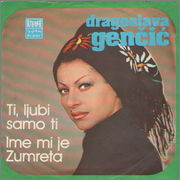 Dragoslava Gencic - Diskografija  1974_a