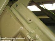 Немецкая3,7 см сдвоенная зенитная пушка Flakzwilling 43,  Wehrtechnische Studiensammlung (WTS), Koblenz, Deutschland 3_7_cm_Flakzwilling_Koblenz_085