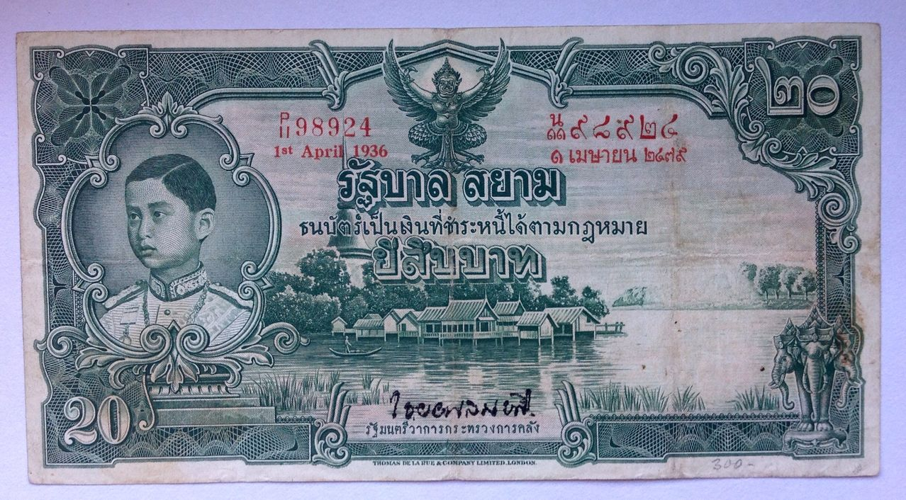 20 baht 1 de Abril de 1936 Tailandia Image