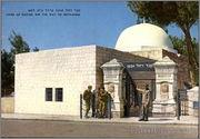 500 Mils Palestina, 1939 Card00029_fr