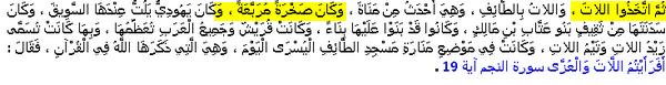 la Religion de Mahomet avant sa prophétie: UN HANIF Lat