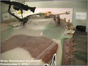 "Немецкий тяжелый танк  Panzerkampfwagen VI  Ausf E ""Tiger"", SdKfz 181,  Deutsches Panzermuseum, Munster Tiger_I_Munster_229"