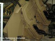 Немецкая3,7 см сдвоенная зенитная пушка Flakzwilling 43,  Wehrtechnische Studiensammlung (WTS), Koblenz, Deutschland 3_7_cm_Flakzwilling_Koblenz_100