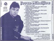 Jovan Mihaljica - Diskografija  1998_z