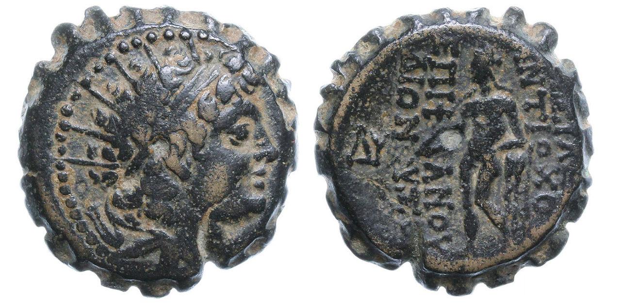 Siclo aqueménida de Jerjes I a Dario III 0171
