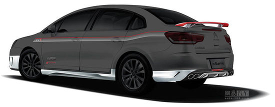 [Citroën] C4 Sedan - Page 8 201403261808194208c_550