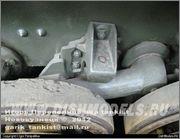 StuG III (G) Tamiya #35197 W02551_6335440