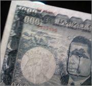 1.000 pesetas guineanas (1969) Rrcc