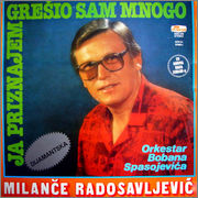 Milance Radosavljevic - Diskografija R_25885126