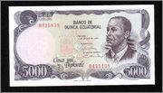 5000 Bibkwele Guinea Ecuatorial 1979 Guinea79_5000a