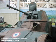 "Французский бронеавтомобиль ""Panhard"" AMD 178,  Musee des Blindes, Saumur, France Panhard_Saumur_041"