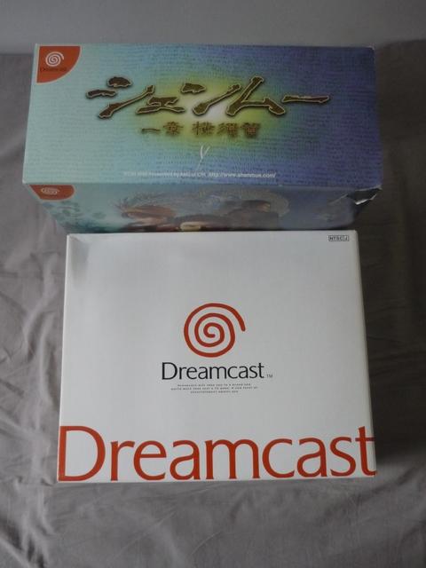 [VDS/TROC] Saturn et Dreamcast Jap jeux P1040189