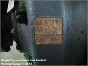 """Трансмиссия немецкого тяжелого танка PzKpfw VI Ausf. E  """"Tiger"""", Sd.Kfz 181, Wehrtechnische Studiensammlung (WTS), Koblenz, Deutschland Tiger_transmission_038"""